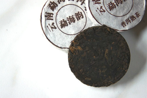 2017 Menghai Ripe Puerh Mini Cake (8g) -Rusty Copper