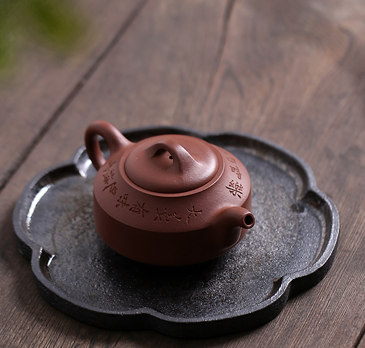 Yixing Zisha Base Clay Han Dynasty Poet Teapot (410ml)