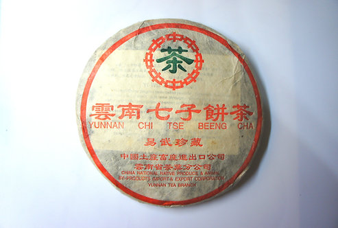 2003 Premium Yiwu Private Collection Raw Puerh - Cigar