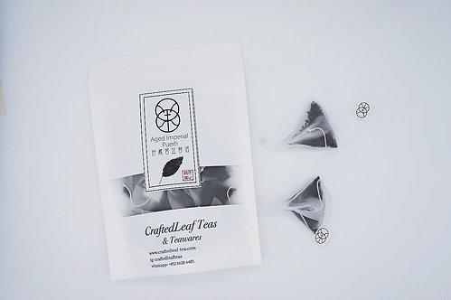 特級珍藏宮廷普洱 - 茶包 (春茶)