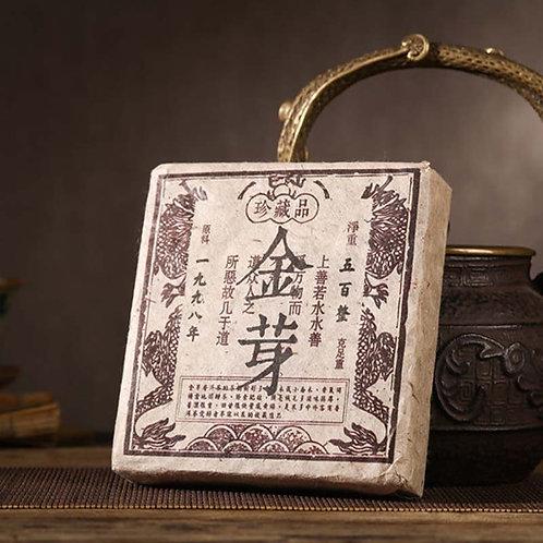 1998 Gushu Banzhang Gold Bud Ripe Puerh Brick