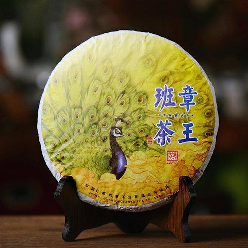 2015 Competition Grade Wild Arbor Ban Zhang Raw Puerh - Ban King