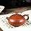 Thumbnail: Yixing Zisha Clear Clay BianyuXishi Teapot  (255ml) (Name Carving)