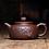 Thumbnail: Yixing Zisha Aged Purple Clay Roaring Dragon Teapot (270ml)