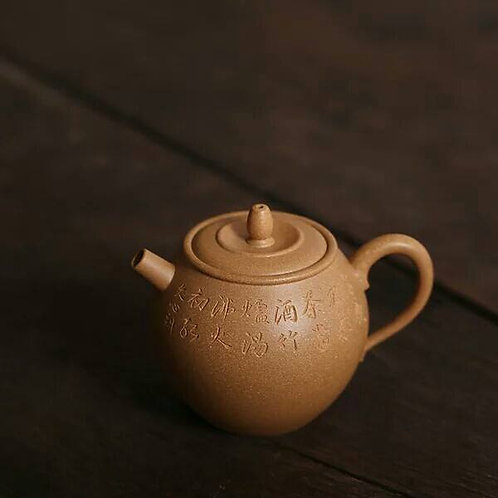 Yixing Zisha Fault Clay Autumn Breeze Teapot (165ml)