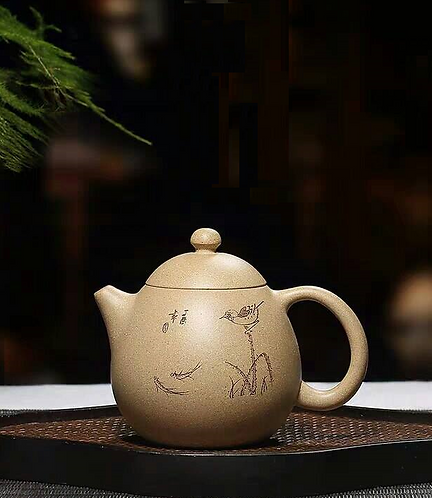 Yixing Zisha Fault Clay Idyll Dragon Pearl Teapot (200ml) (Name Carving)
