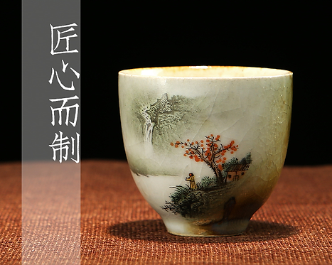 Waterfall Zhiye Shao Woodfired Teacups