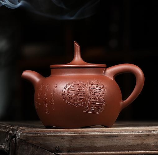 Yixing Zisha Base Clay Ancient Tripod Teapot (350ml)