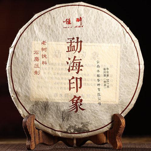 2010 Gushu Banzhang Gold Bud Ripe Puerh Cake