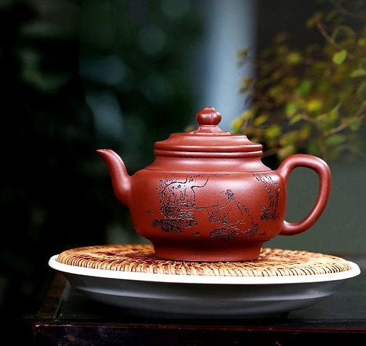 Yixing Zisha Base Clay Stone Fire Teapot (150ml)