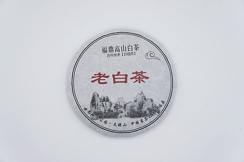 2008逸品福鼎老白茶餅 (春茶)