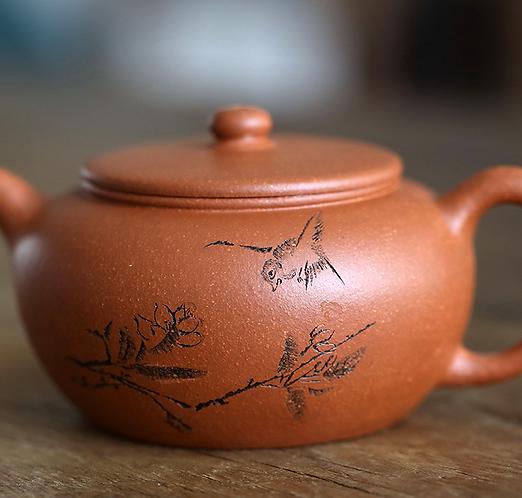 Yixing Zisha Jiang Po Clay Begonia Teapot (175ml)