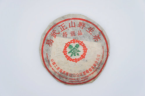 2003 Yiwu Wild Tree Raw Puerh