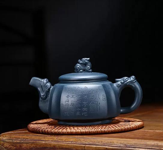 Yixing Zisha Ink Green Clay Crawling Dragon Xishi Teapot (300 ml)
