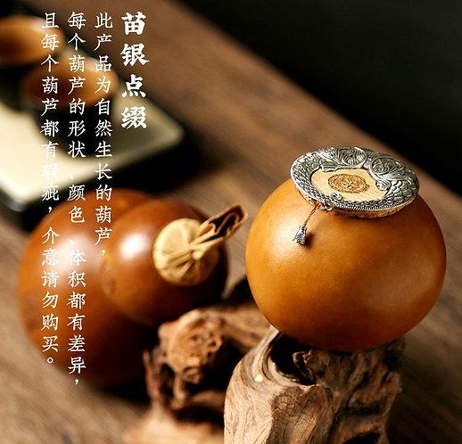 Premium Natural Gourd Tea Storage Bottle