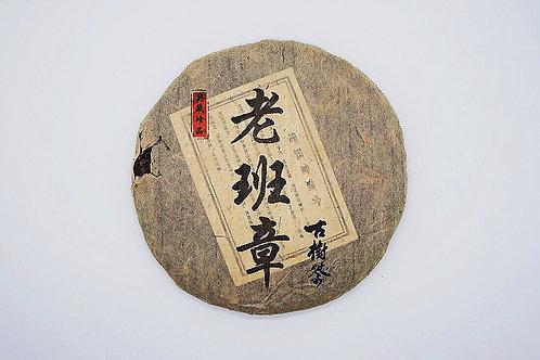 2005 Enlightenment Lao Ban Zhang Raw Puerh