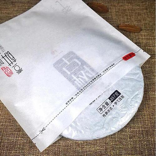 Puerh Cake Storage Seal Bag