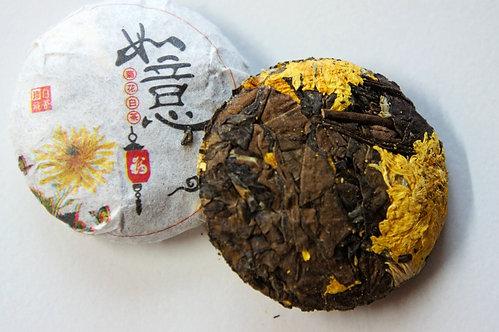 2015 Chrysantheum Gong Mei Mini Cake