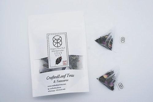 Spring Organic Rose Bud Wild Baimudan Teabags