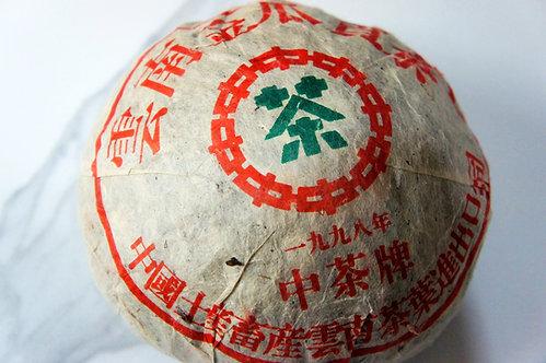 1998 Imperial Grade Gold Melon Raw Puerh - Brown Urluru
