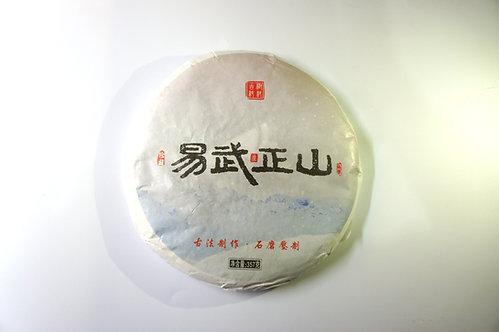 2017 Premium Yiwu Lapsang Raw Puerh - Smoke Lady