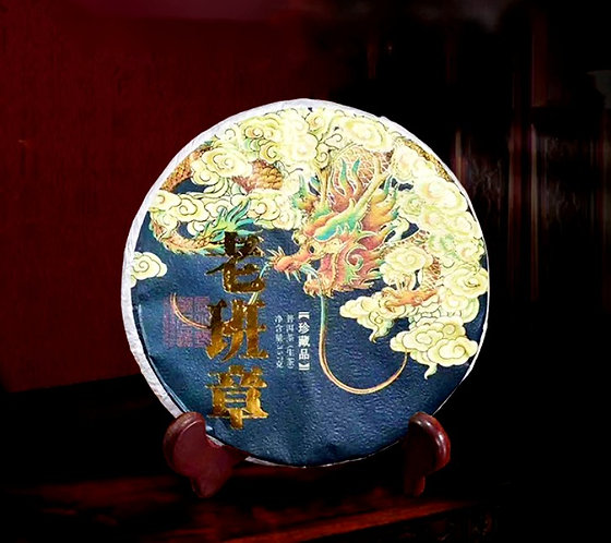 2021 Golden Dragon Lao Ban Zhang Raw Puerh - Dragon Strike