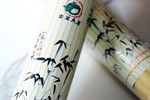 2020 Stuffed Bamboo Old Arbor Naka Raw Puerh