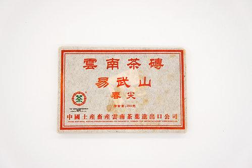 2006 Yunnan Yiwu Spring Tips Raw Puerh Brick