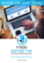 מדריך לעיצוב אתר אינטרנט