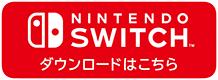 NintendoHP_Link.png