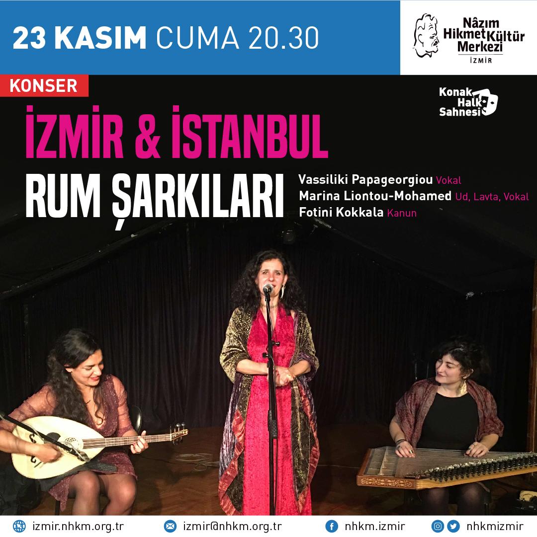 İzmir Nazım Hikmet Kültür Merkezi