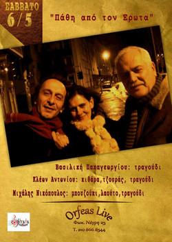 Vassiliki-Kleon-Mihalis@Orfeas