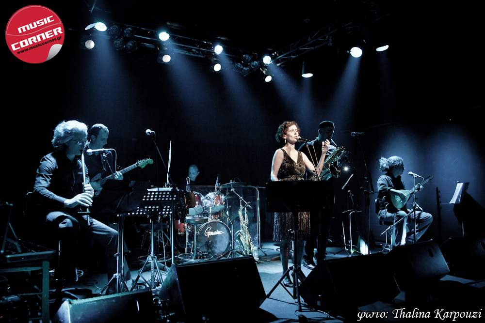 Avlaia Music Stage Athens