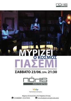 POLIS_- 23/6/18