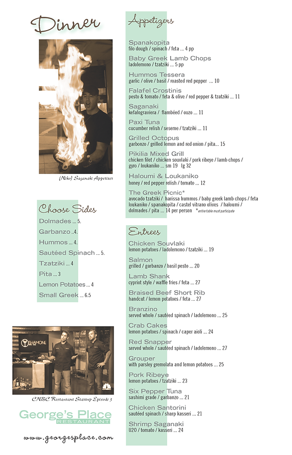 George's Place Cape May Dinner Menu.png