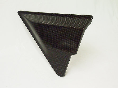Made to order KZ1000MK2 & KZ750FZ Side Cover Carbon left right