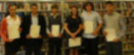 сертификаты Белинка.jpg