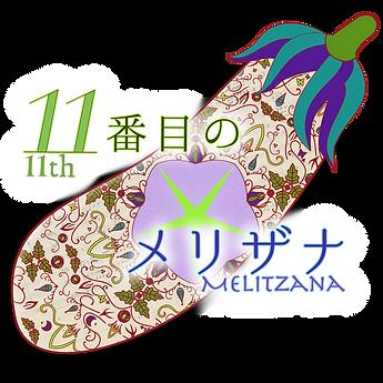logo_version3.png