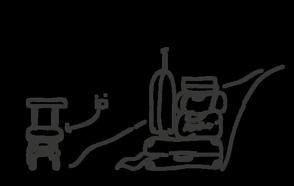 Mariage Saguenay, Mariage Chicoutimi, Mariage fairepart, papeterie de mariage, fairepart Saguenay, mariage régional, illustration, dessin