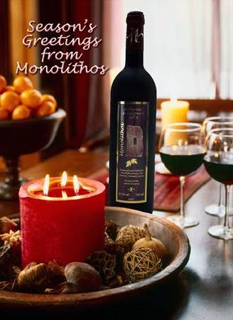 2017 Xmas edition - Wine Dimensions
