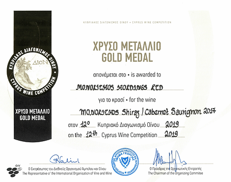 2019 Gold Award Cyprus wine competition.