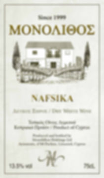 Nafsika front label.jpg