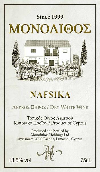 Nafsika front label.jpg