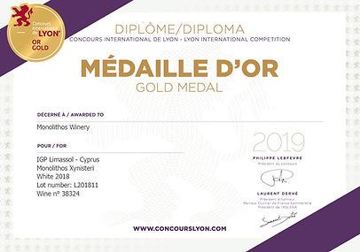 2019 Gold Award Lyon Concours Xinisteri.