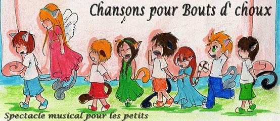 boutsdchoux2.jpg