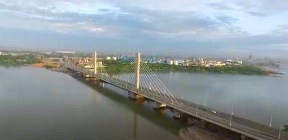 Bridge where once was Ferry, Dar es Sala