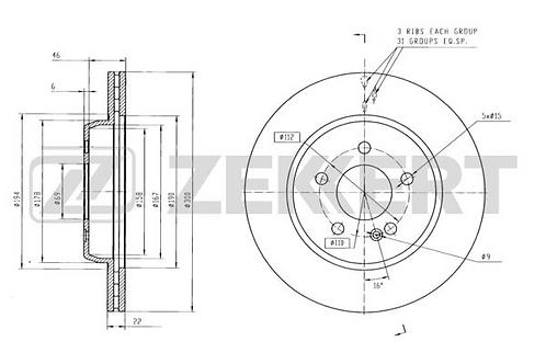 Тормозной диск задний A0004231812