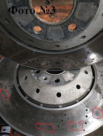 Перегретые тормозные диски определение,