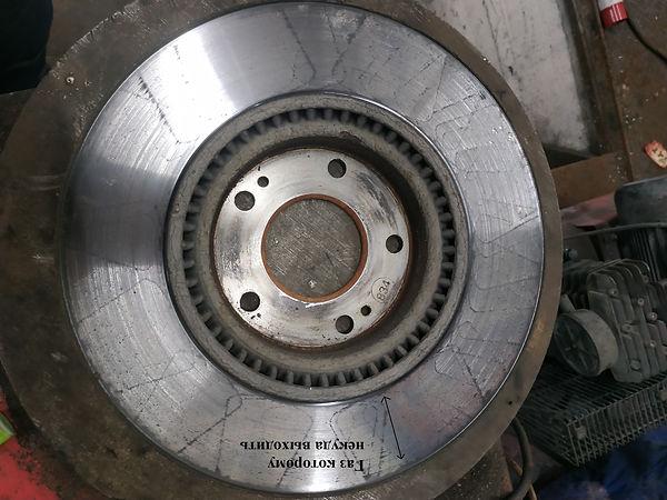 проточка тормозных дисков, диагностика тормозных дисков