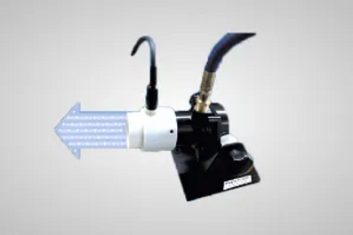 Nex Flow Ion Blaster Beam™